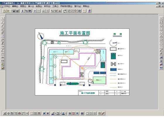 海文平面图制作免费下载 - 工程施工软件