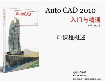 autocad00中文版_autocad2013激活码_autocad2010激活码_auto