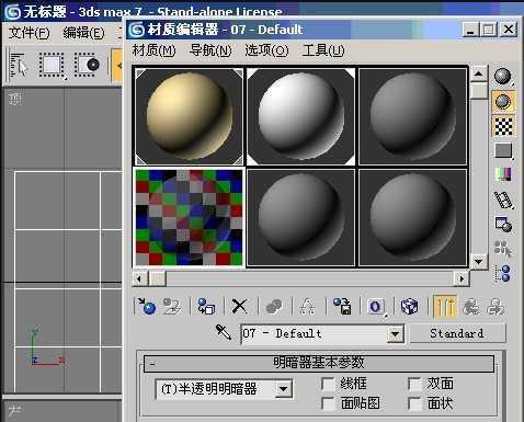 3dsmax室内制图基础 免费下载 - 常用设计软件 - 土木
