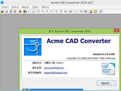 Acme CAD Converter(cad版本转换器2016)