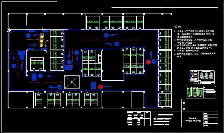 地下双层停车场v双层图纸免费下载-建筑施工cad工装图纸消防图片
