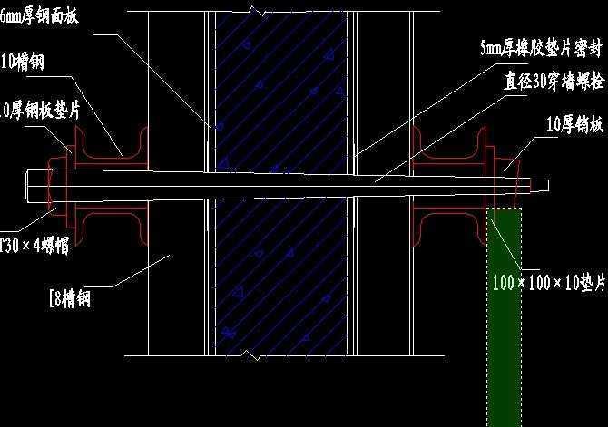 三里河南区改建工程东2区1#住宅楼工程是一座全现浇钢筋混凝土剪力墙结构工程,地下两层,地上十八层,标准层层高2700mm,板厚120、140、150mm,外墙厚为200mm,内墙厚为180mm。由于其它主楼结构形式相同,模板方案参照此方案执行。