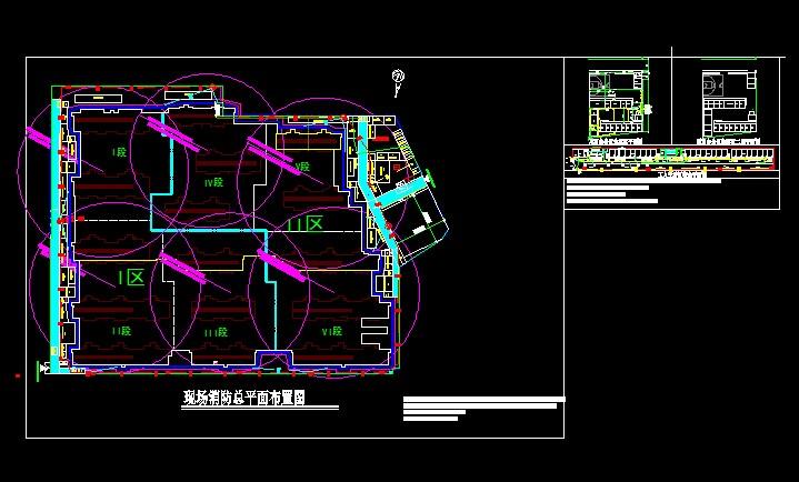 施工现场总平面布置图免费下载