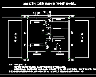 小区道闸系统安装(已安装)设计图