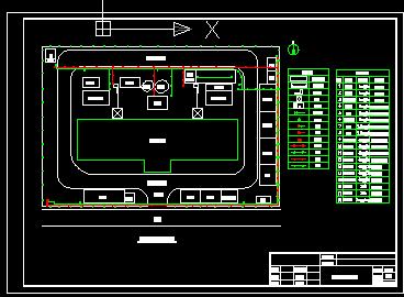 4层某行政办公楼毕业设计(含计算书、图纸、施工组织)
