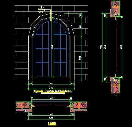 门窗洞口标准图
