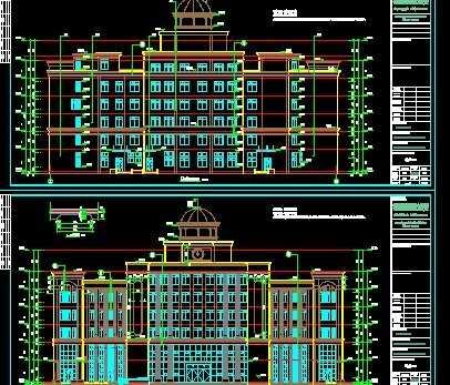 某欧式办公楼建筑工程施工图纸