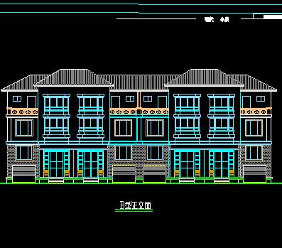三层混砖结构连体别墅建筑设计图纸