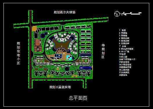 住宅小区规划总平面图