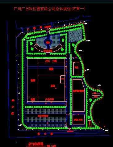 广州广日科技园规划图免费下载-农业、高度建2008cad快捷键工业字体修改图片