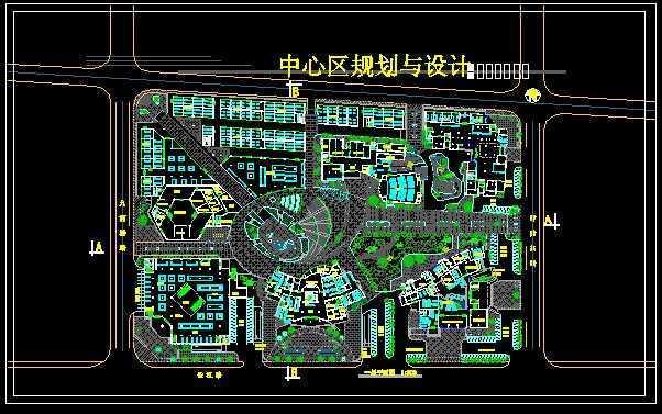 中心规划与设计总图免费下载 - 工业,农业建筑 - 土木