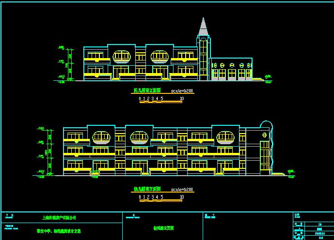 幼儿园建筑设计图`