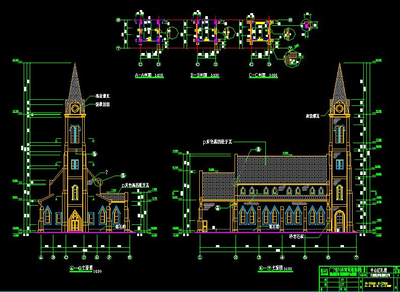 欧式教堂建筑施工图