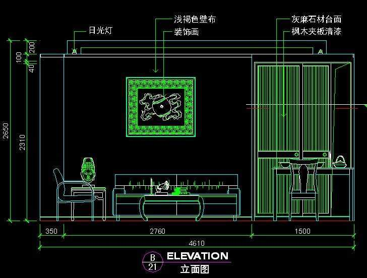 【建筑施工开题报告范文】