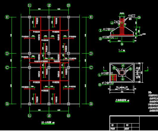 六层框架结构住宅楼毕业设计