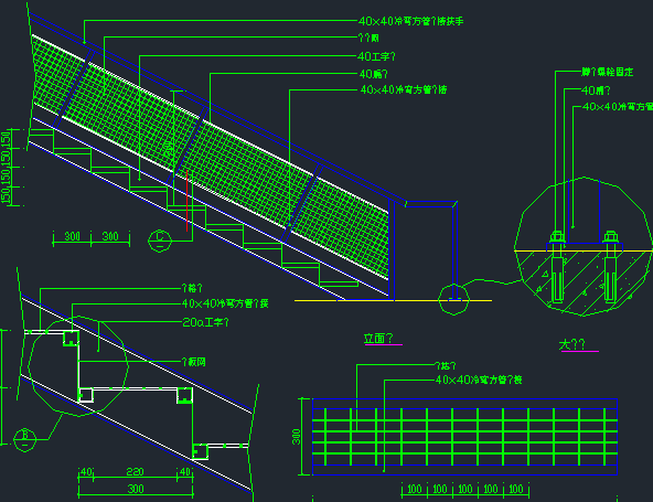 楼梯设计详图