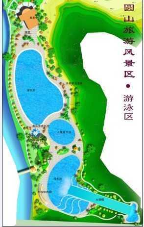 深圳圆山风景区图