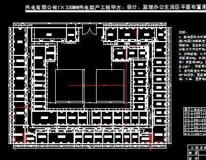 某工程彩钢夹芯板临舍设计图纸