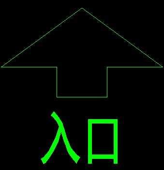 cad画法详图符号平面免费下载-建筑入口、图cad自动感应门双开平面指示图片
