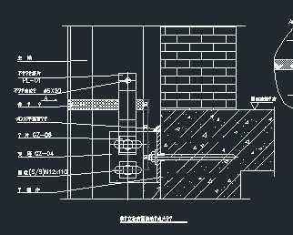 幕墙立柱防雷接地节点大样图