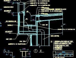 屋面内天沟_压型钢板屋面天沟施工节点做法详图