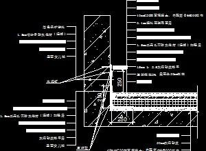 详图钱包构造防水示意上人(三元乙丙防水卷材长图纸屋面图片