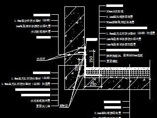 非上人屋面示意防水构造图纸(三元乙丙防水卷105gatx详图图片