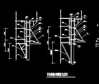 脚手架搭设cad图_脚手架CAD图集免费下载建筑施工