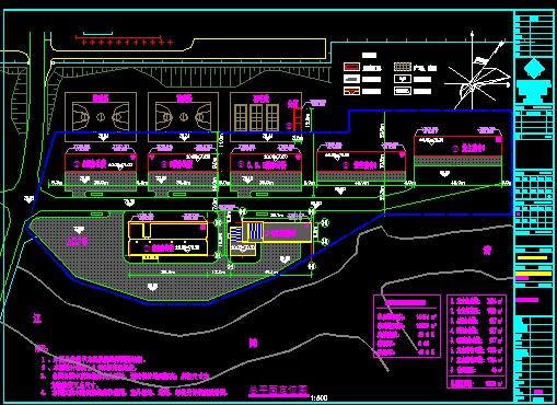 某宿舍楼建筑平面图 剖面图