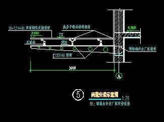 钢结构雨棚计算_钢结构玻璃雨蓬设计施工图