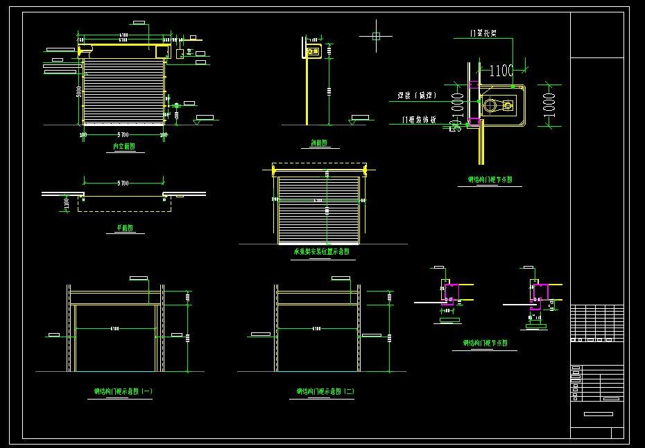 钢结构卷帘门设计图