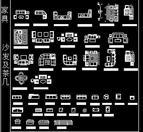 建筑CAD常用家具类模块