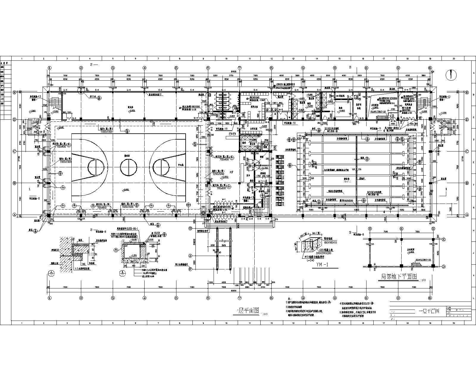 设计体育馆综合图纸免费下载-工业、农业建筑-土木工程网150商品房设计图图片