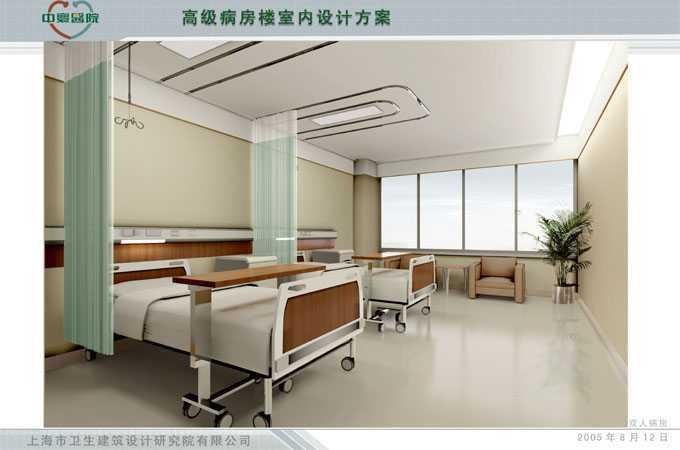 效果图大楼效果图新法人妇产科病房亚瑞建筑设计有限公司病房图片