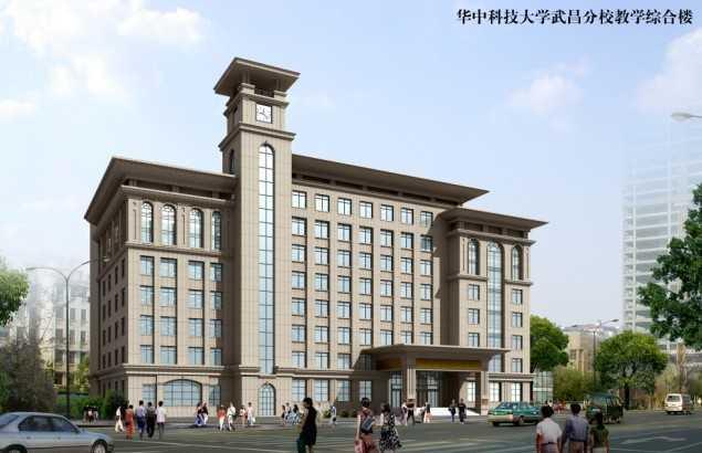 建筑与土木工程学院综合楼