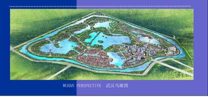 杭州宋城乐园鸟瞰手绘图