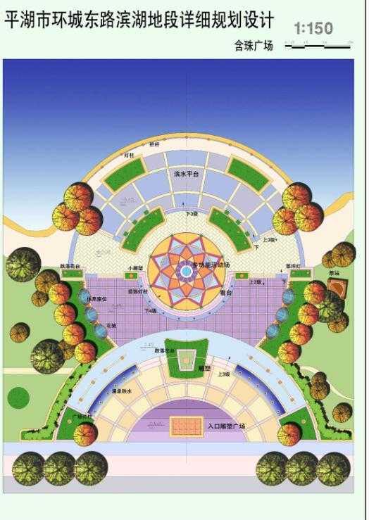 某市风景区规划设计总平面图