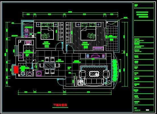 室内装修施工图