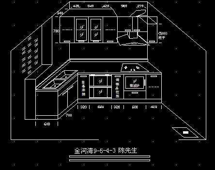 立体方案建筑设计厨房v立体绘制图有谁竣工图片