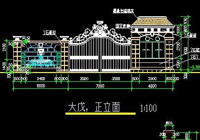大门围墙施工图免费下载