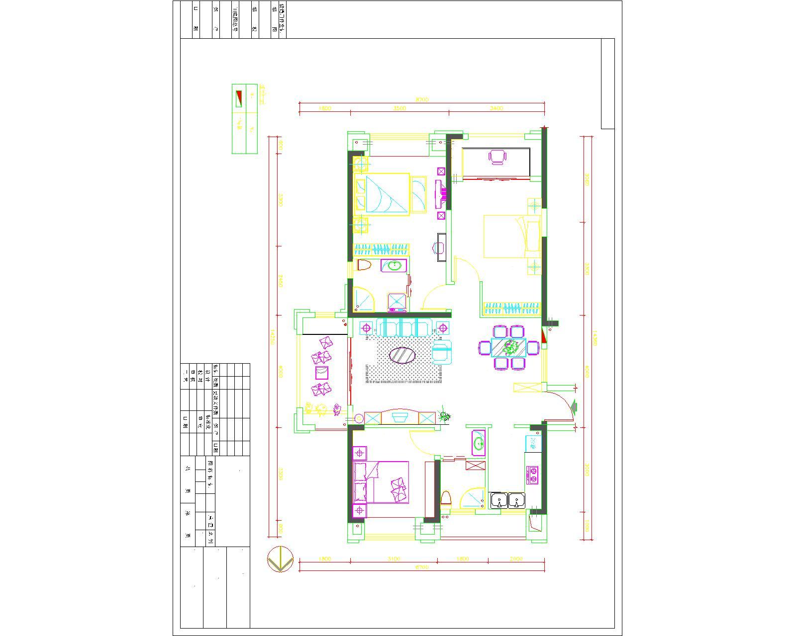 三室一厅装修施工图