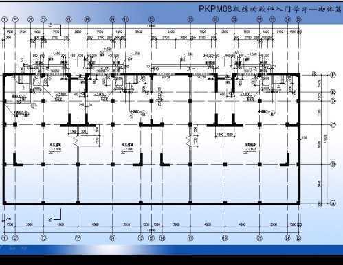 pkpm08版结构软件入门学习-砌体篇