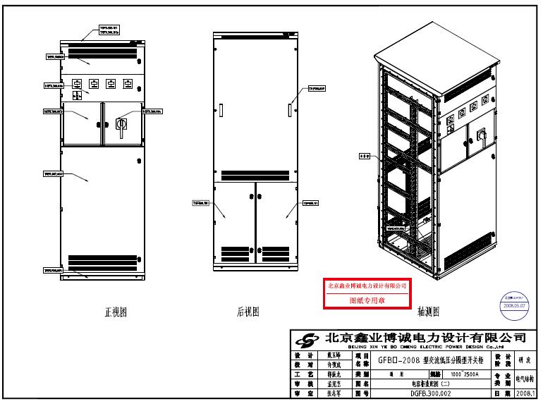 广场b区工程塔吊安拆专项施工方案31p