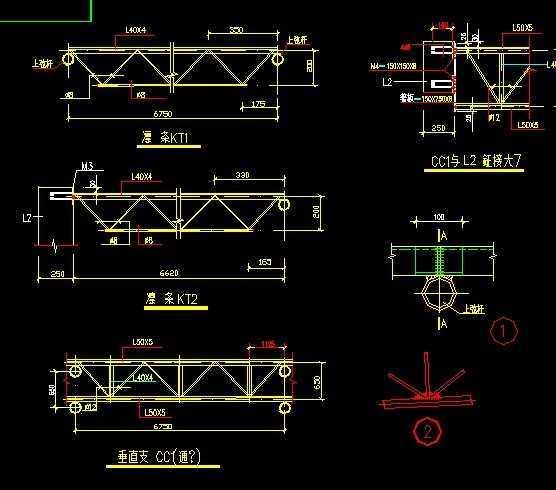 钢管拱形屋架施工图免费下载