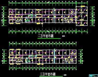 某大学办公楼毕业设计图