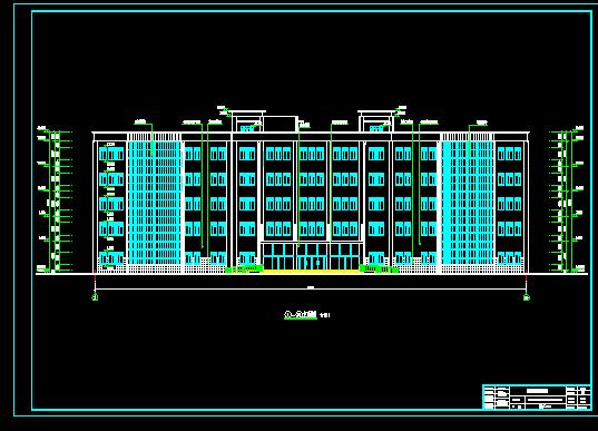 行政服务中心办公楼建筑与结构设计
