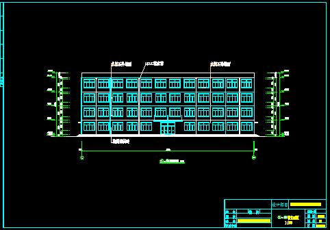 五层办公楼建筑结构设计图纸