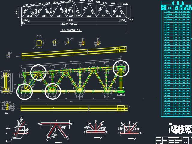 21m跨度钢结构厂房毕业设计