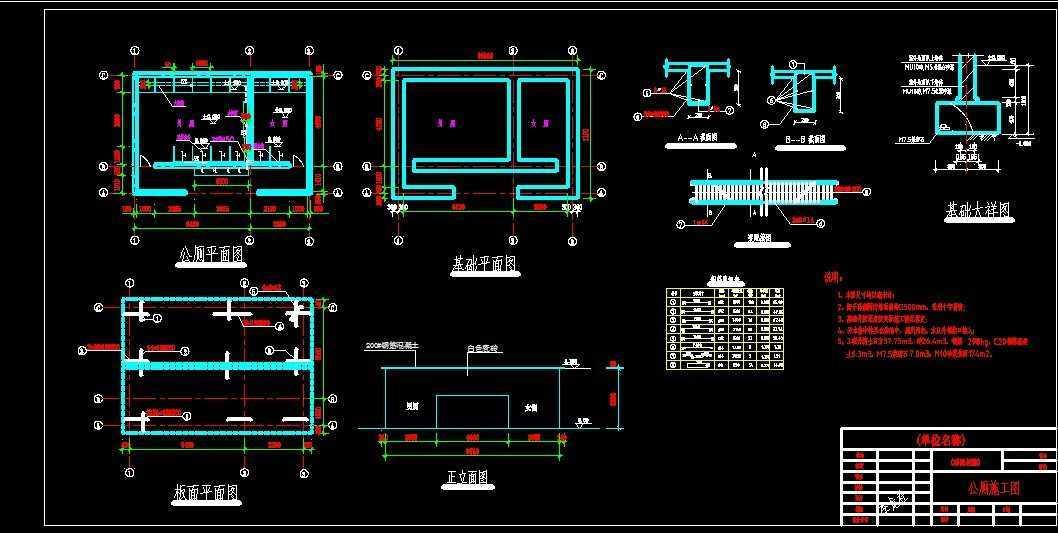 厕所v厕所图集免费下载-格式结构图纸图纸3d打印什么需要图片