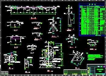 某石灰石粉仓节点构造详图免费下载 厂房结构